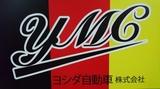 ヨシダ自動車.JPG