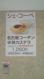 201103302045000.jpg