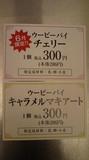 201105251133000.jpg