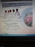 DSC_0127.JPG
