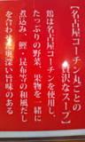 20110812123205.jpg