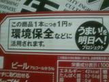 20111004192717.jpg