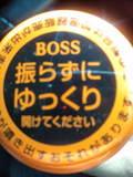 20111007095250.jpg