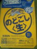 20111004200850.jpg