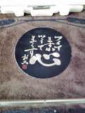 20090804085711.jpg