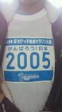 201111190839000.jpg