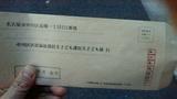 2011120913560000.jpg