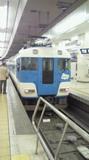 201112110605000.jpg