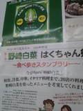 20120201185600.jpg