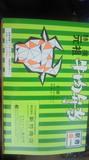 NEC_2045.jpg