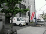 NCM_0001.JPG
