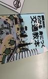 CartoonCamera_1350192396965.jpg