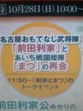 20121026180023.jpg