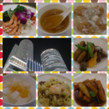 PhotoGrid_1358690279966.png