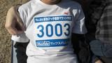 NCM_0016.JPG