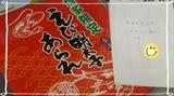 2013-06-12_09.40.25.jpg