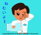 003.ねむいよ〜メール.png