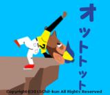 青30.copyrightギリギリ崖っぷち.png