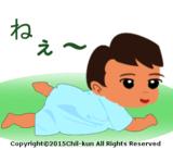 004.ねえ〜メール.png