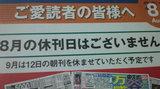 160807_053230.jpg