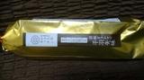 DSC_1158.JPG