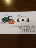 17-01-20-11-01-55-022_photo.jpg