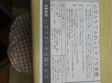 17-02-03-20-57-11-261_photo.jpg
